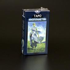 Таро Инопланетян