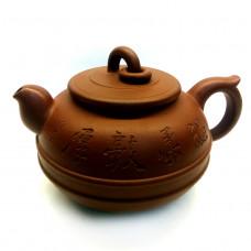 Чайник №8